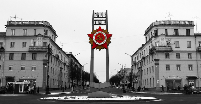 "The sign reads ""Borisov - decorated city"" (decorated in a military sense)"