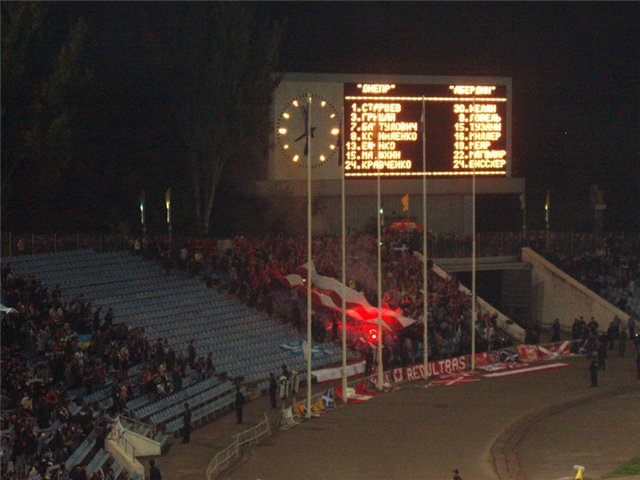 500 or so Aberdeen fans at the (now idle) Meteor Stadium in Dnipropetrovsk