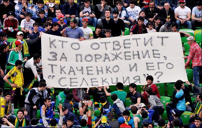 """who will take responsibility for defeat, Tkachenko [Anzhi's director] and his selection?"""