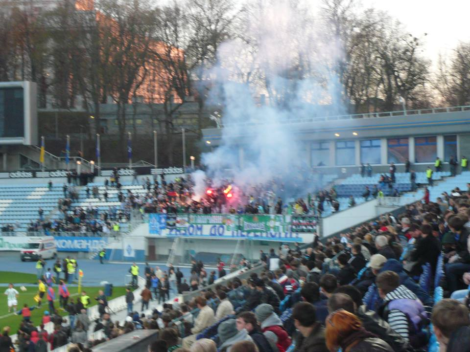 Karpaty fans are notorious for their displays and use of fireworks