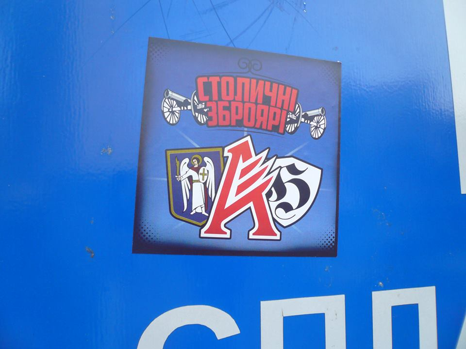 "Arsenal sticker in the stadium, claiming to be Kyiv's ""real club"""