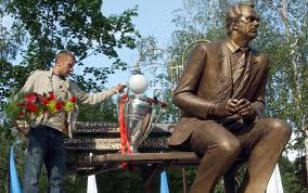 Lobanovskyi's statue in Kiev