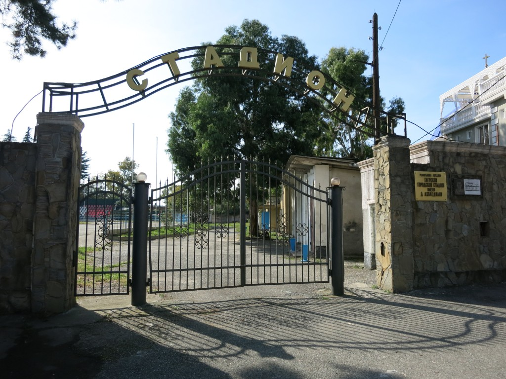 The gate of the Daur Akhvlediani Stadium (Photo by David Berger)