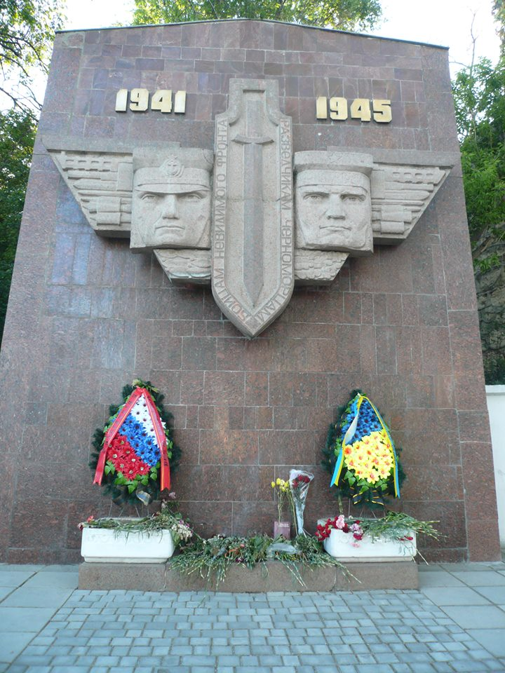 Memorial of Heroic Defense of Sevastopol in 1941-1942 (Photo by author, 2013)