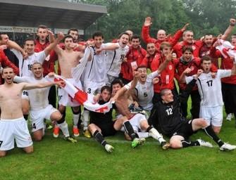 Georgia to Host European Under-19 Championships in 2017