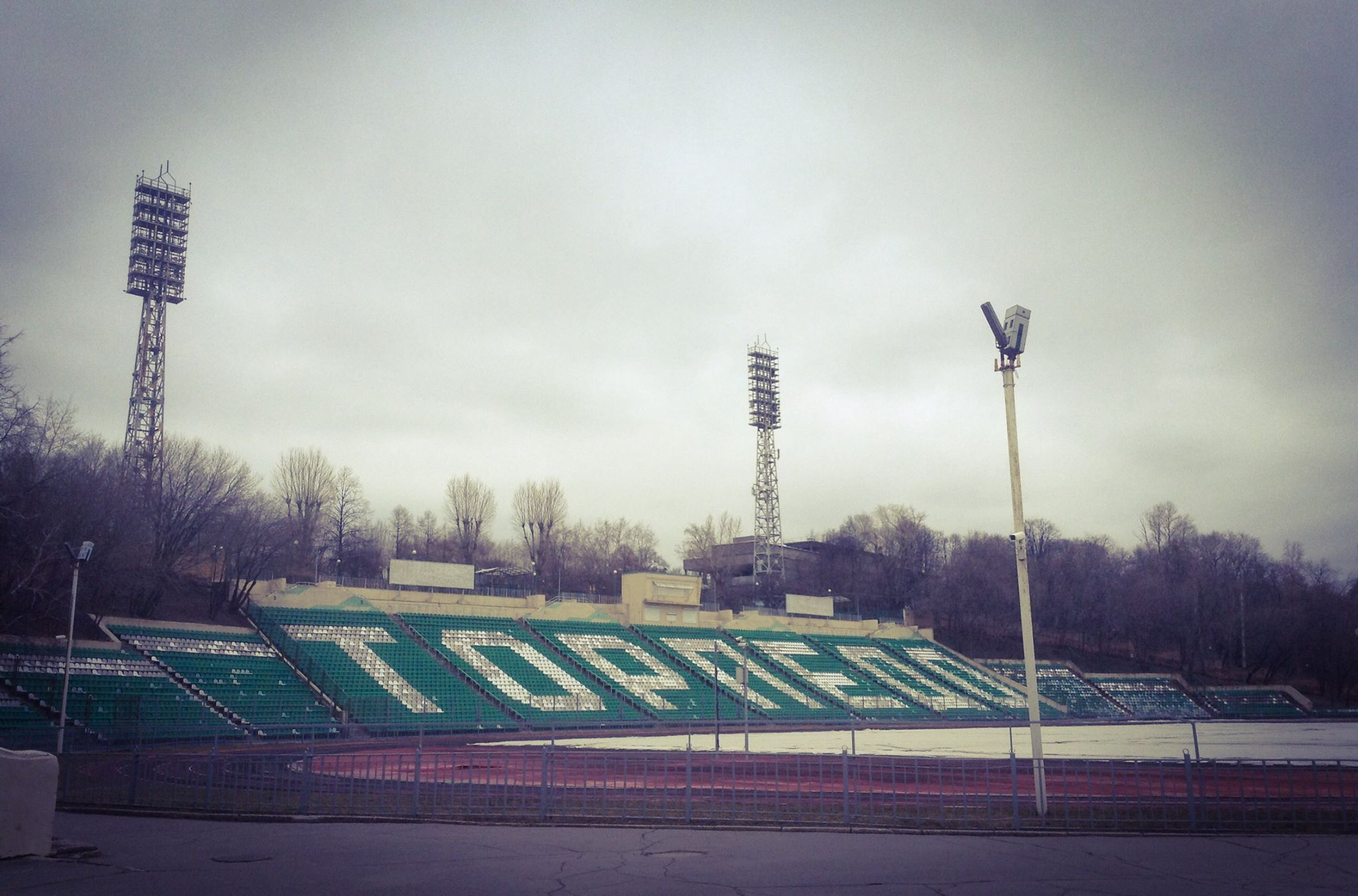 Football Artwork – Torpedo Moscow and the Eduard Streltsov Stadium