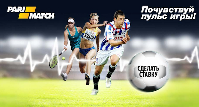 Advertisement for the betting company Parimatch.