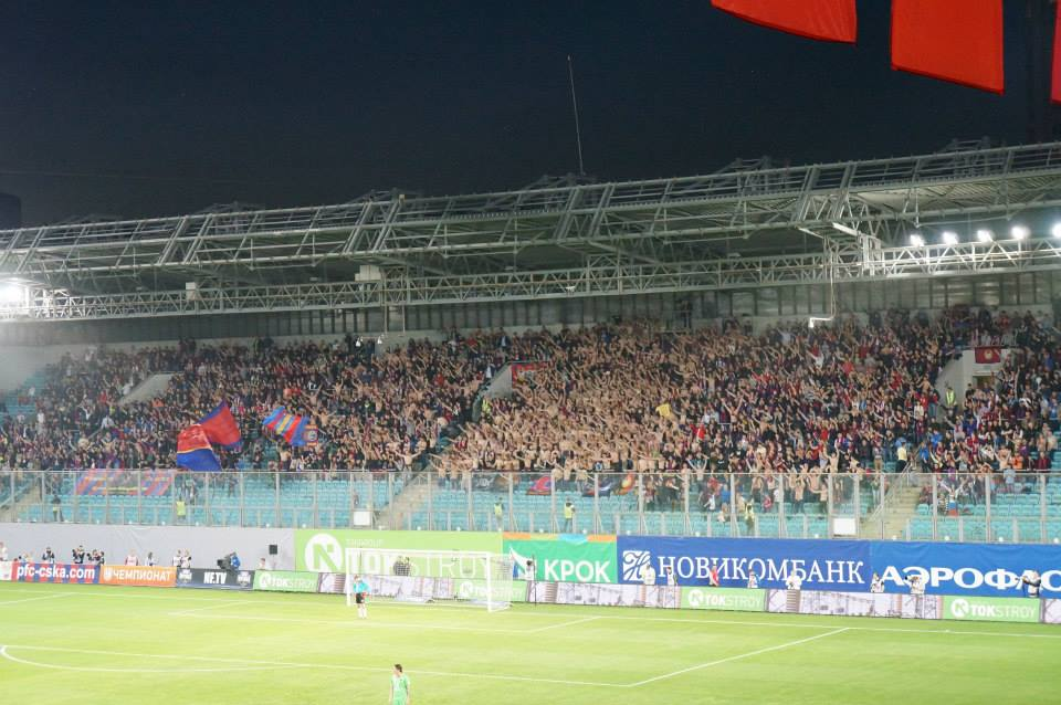 CSKA Moscow fans in action.