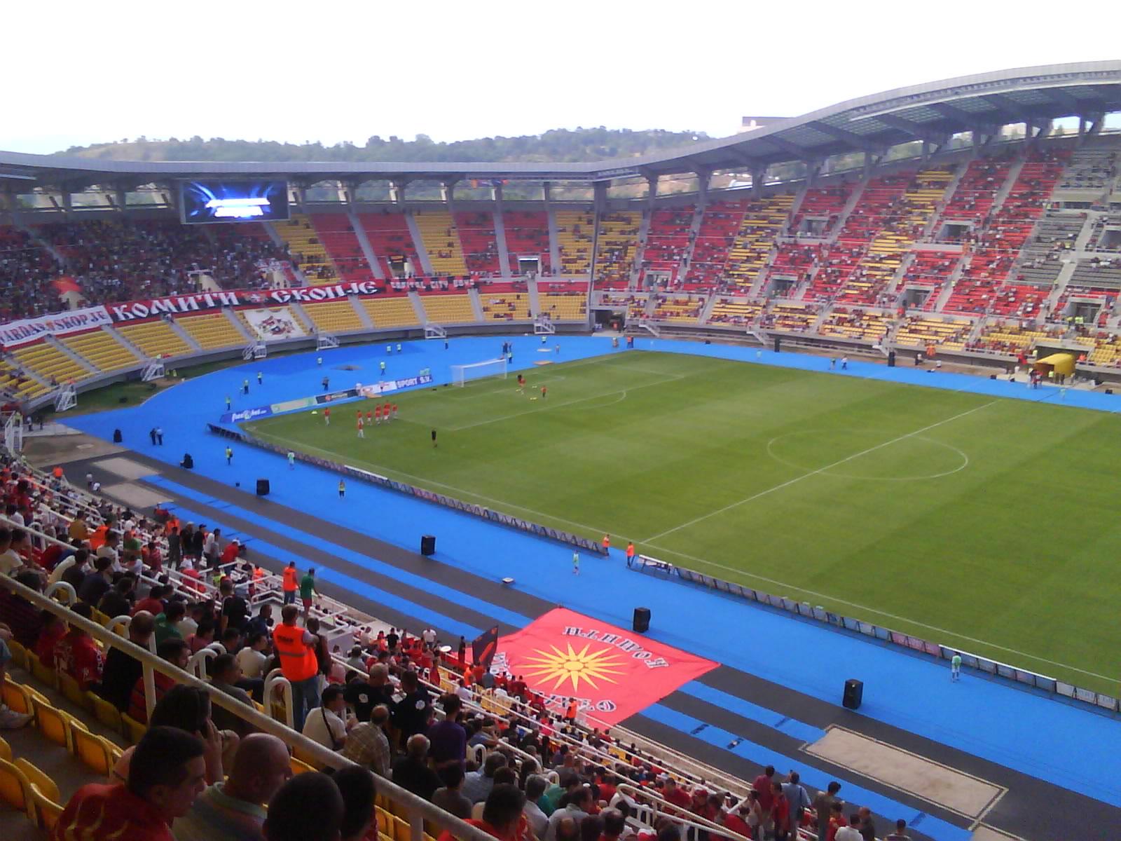 Philip II Arena