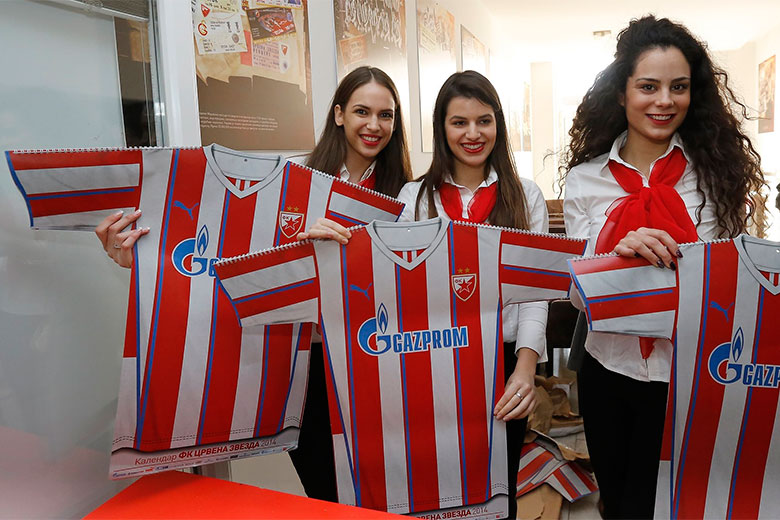 Gazprom is ready to become more than a sponsor at Red Star Belgrade?