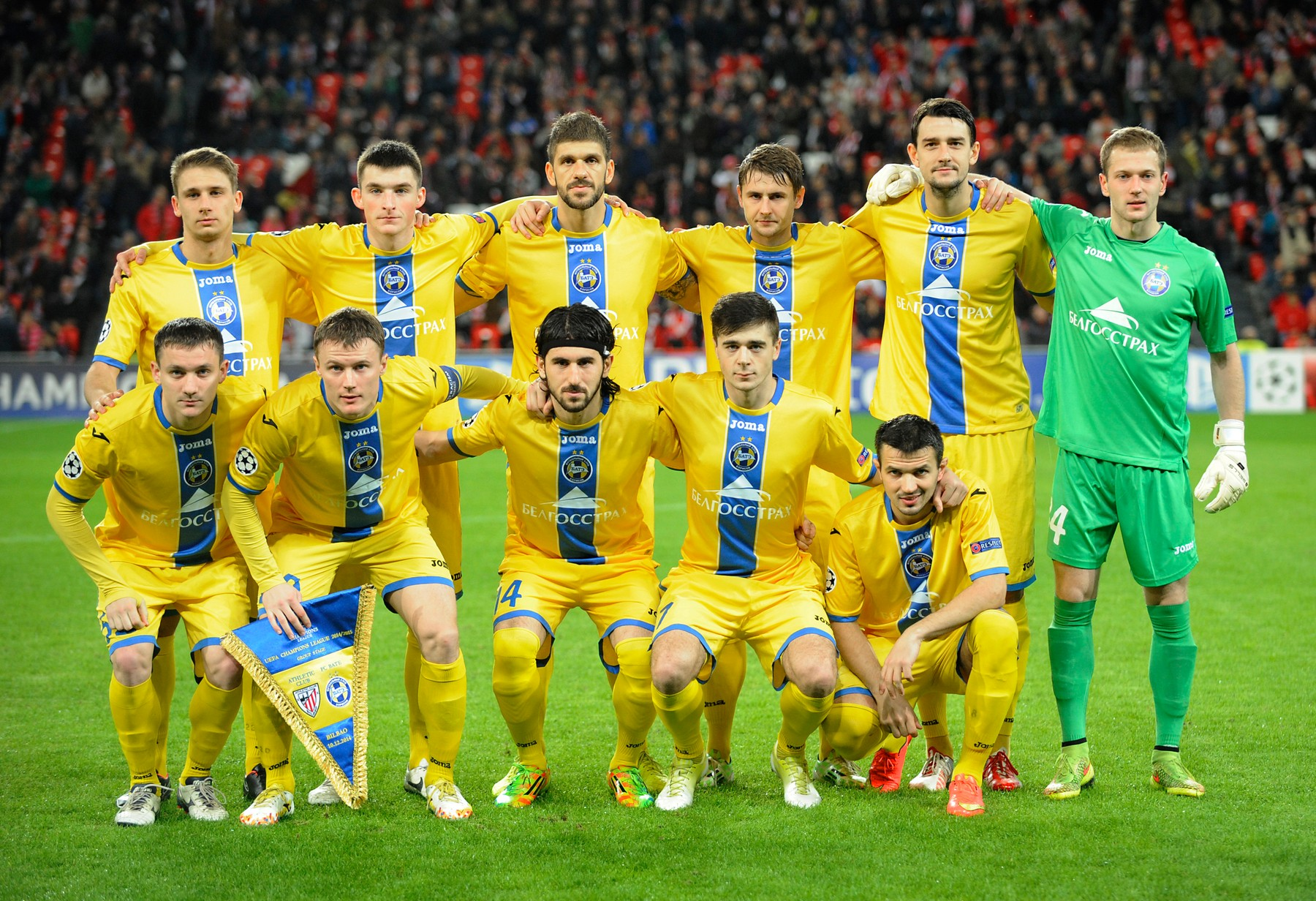 BATE Borisov – Belarus' Football Factory