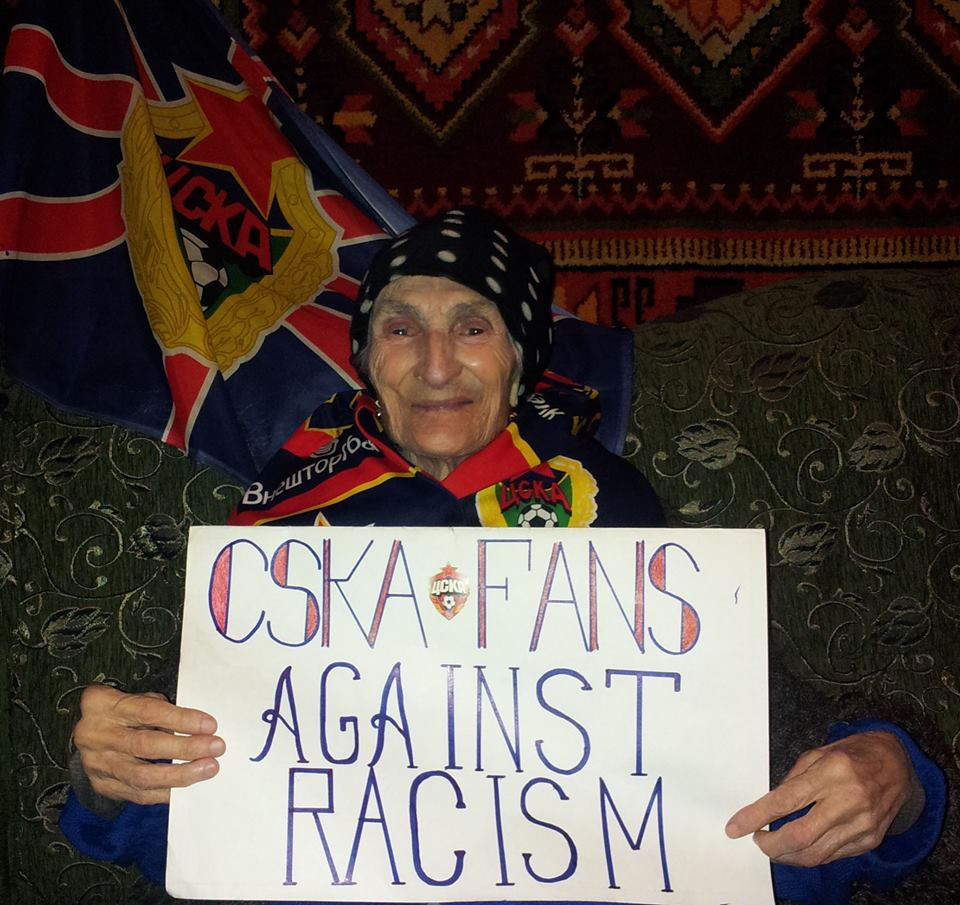 The initiative #CSKAFansAgainstRacism has been well received by most CSKA fans
