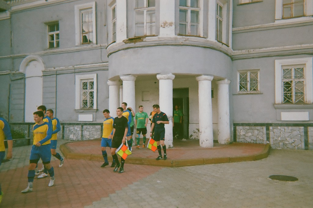 Russian Amateur Football  – The Ural Mountains in Pictures