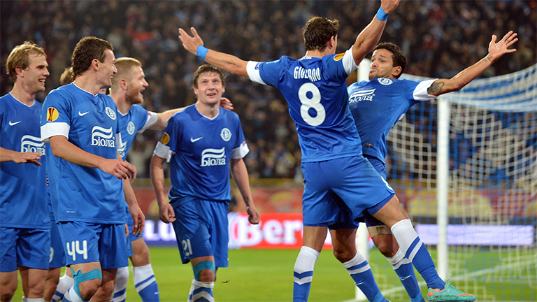 Dnipro's Miracle - Image via