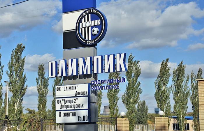Ukraine Passes Anti-Corruption Law to Fight Match Fixing