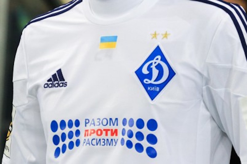 Dynamo Against Racism Slogan - Image via Tribuna.com