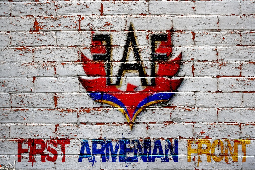 Logo of the First Armenian Front - Image via FAF Homepage