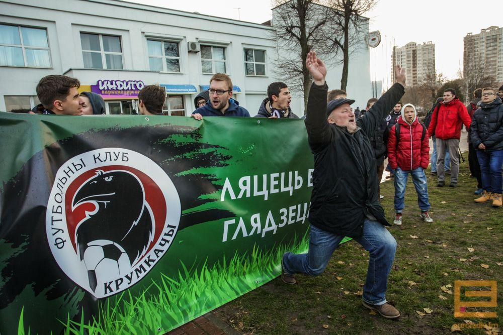 Fans have been attracted to the club due to its curious name - Image via euroradio.fm
