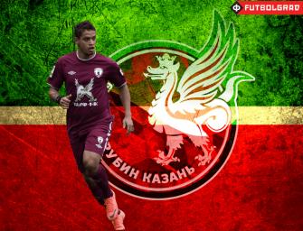 Carlos Eduardo to Leave Rubin Kazan