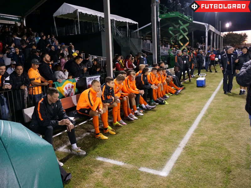 Shakhtar's bench