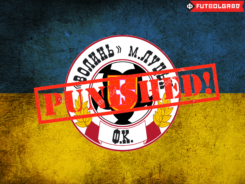 FIFA Punishes Volyn Lutsk Over Unpaid Debts
