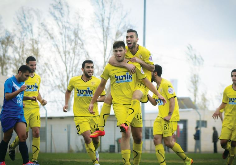 Fans founded Beitar Nordia a club inclusive to all - Image via jpost