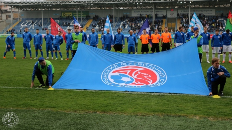 The Crimean Premier League was officially launched in August 2015 - Image via cfu2015.com