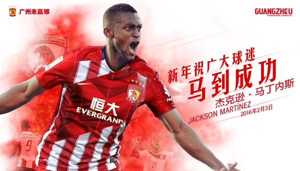 Jackson Martinez moved from Atlético Madrid to Guangzhou Evergrande - Image via mirror