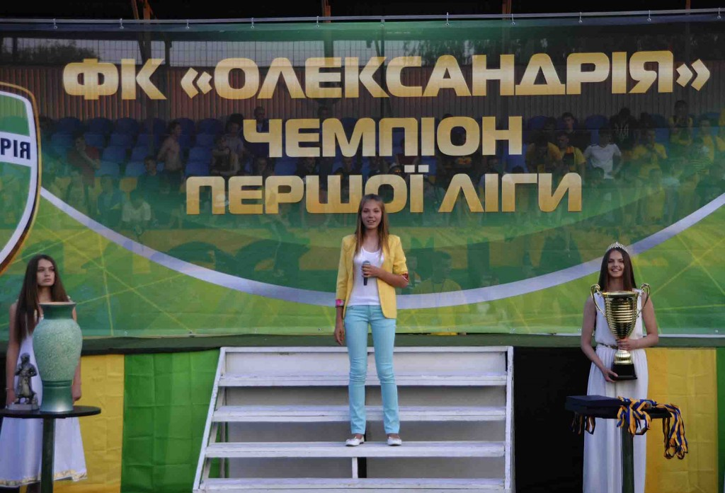 Success and stability have made last season's First League champion an almost boring team in Ukraine's football landscape - Image abc