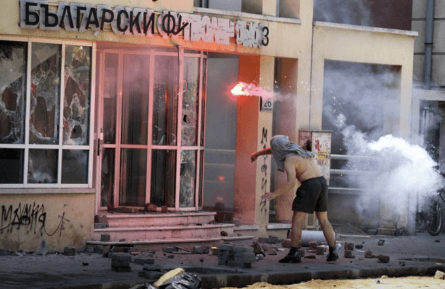 CSKA Sofia fans attacking the BFU headquarters in Sofia