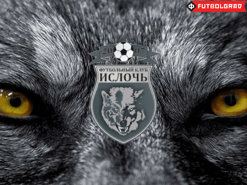 FC Isloch – Belarus' Football Fairy Tale
