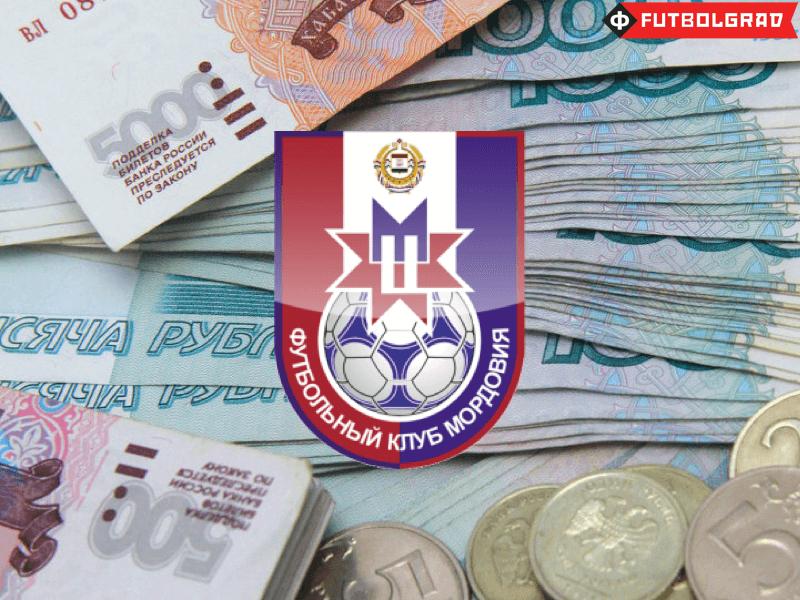 4866143b0 Mordovia Saransk s Players Threaten to Boycott Rostov Match - Futbolgrad
