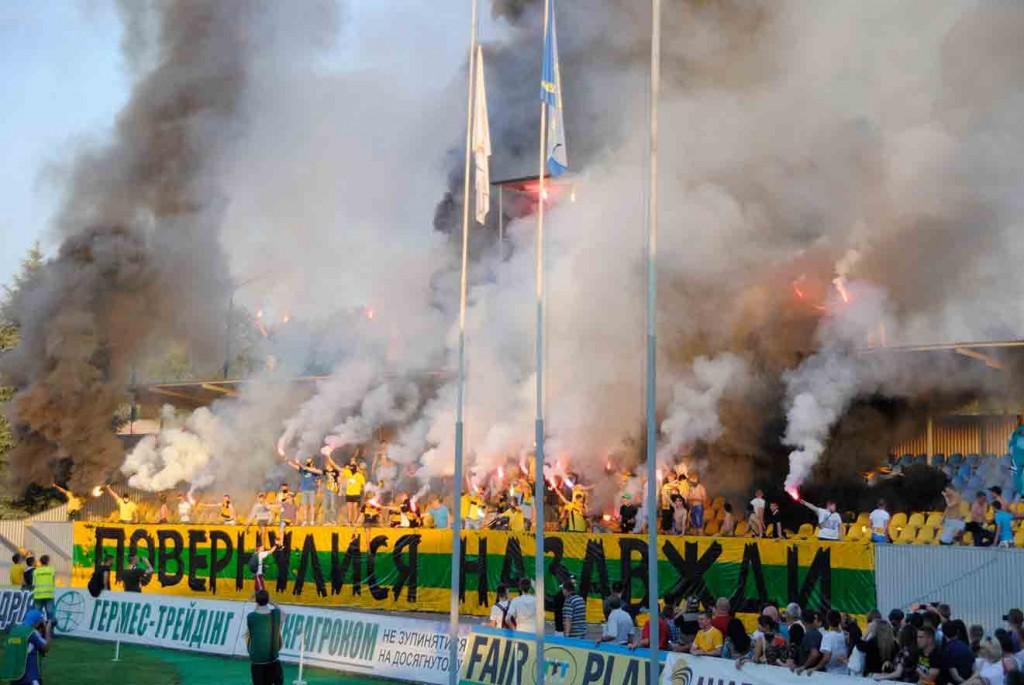 Oleksandriya fans had much to celebrate this season - Image via abc