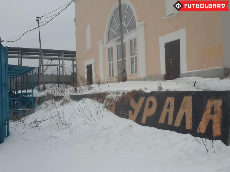 Ural Graffiti next to the stadium - Image via Andrew Flint