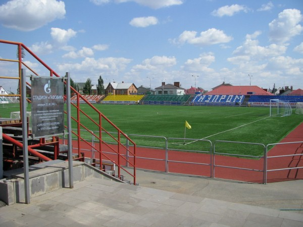 Gazovik's stadium is technically to small for RFPL football - Image via abc