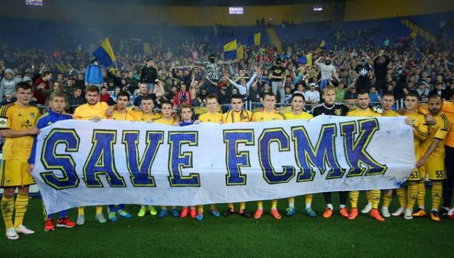 Fan initiatives that wanted to save Metalist Kharkiv  failed - Image via abc