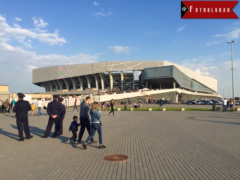 The Arena Lviv, the controversial venue for the Ukrainian Cup final