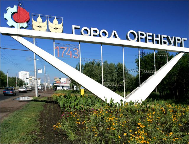 The city of Orenburg will host RFPL football for the first time in its history - Image via abc