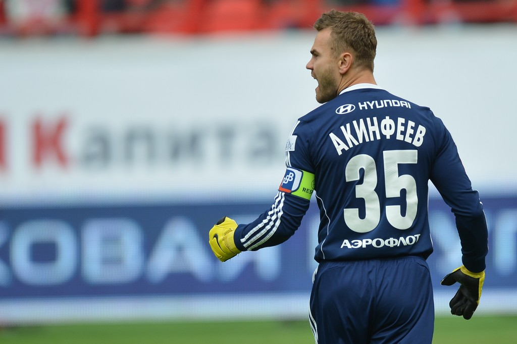 Akinfeev has broken several records in the RFPL this season - Image via abc