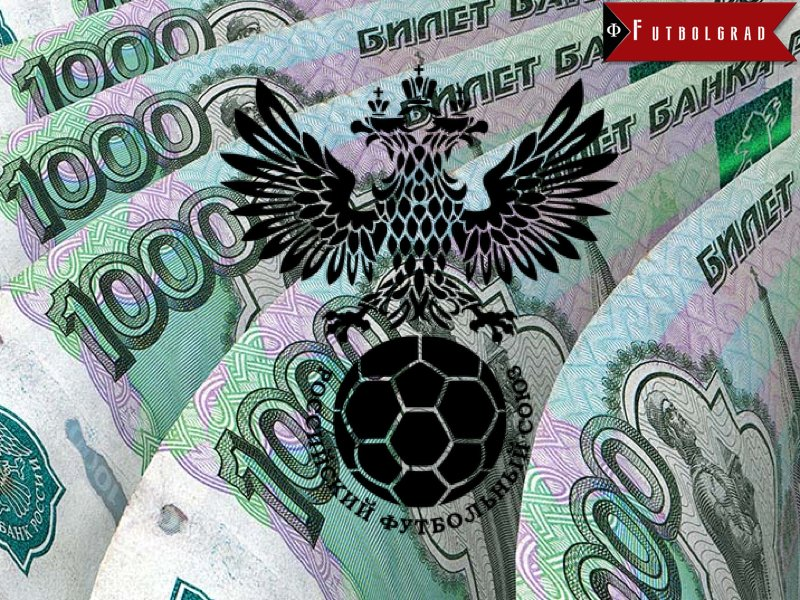 Money – A Malignant Force in Russian Football?
