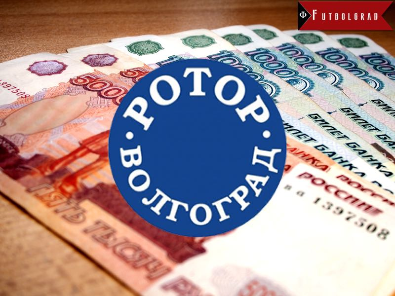 The Truth Behind Rotor Volgograd's Finances and Bankruptcy