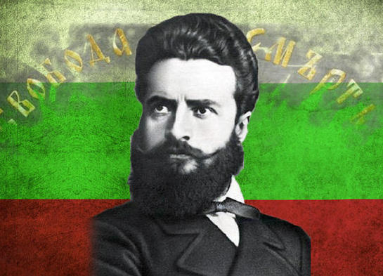 The Bulgarian national icon Hristo Botev.