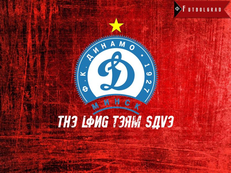Dinamo Minsk Football Manager 2017