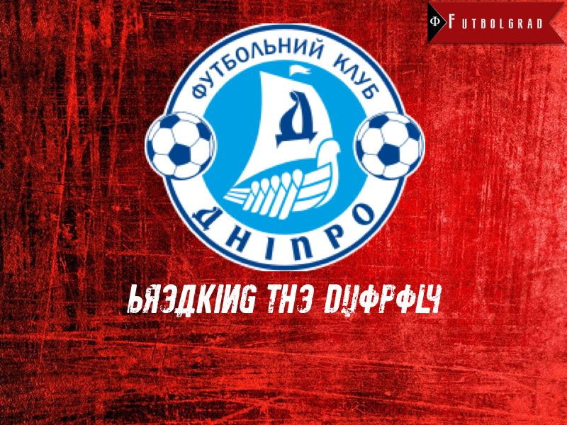 Dnipro - Football Manager 2017
