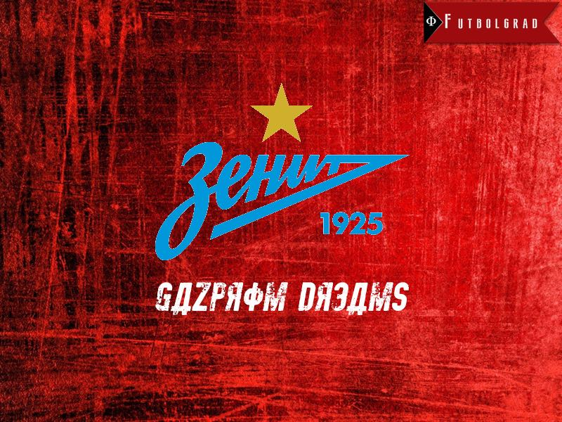 Zenit Football Manager 2017