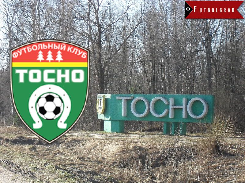 FC Tosno membership