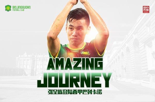 Chengdong Zhang was one of the major transfers of the Chinese Super League this winter