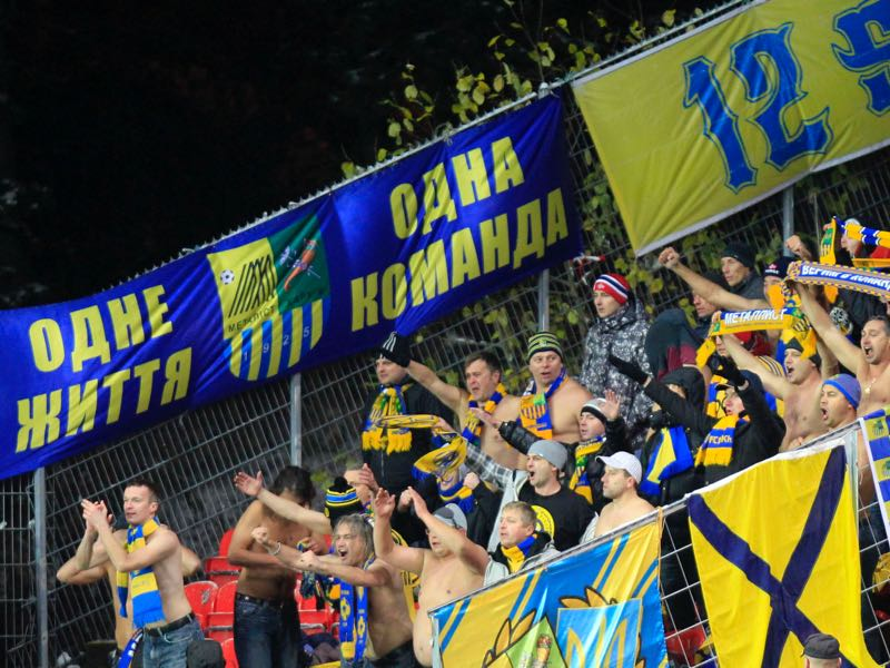 Metalist Kharkiv fans can be hopeful for a brighter future. (Photo by Daniel Sannum Lauten/EuroFootball/Getty Images)