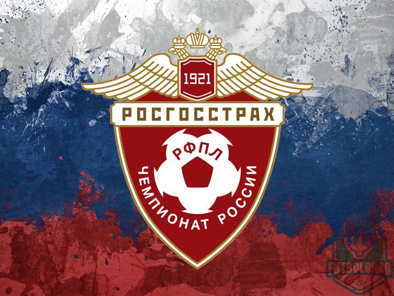 Russian Football Introduces Anti-Racism Monitoring System