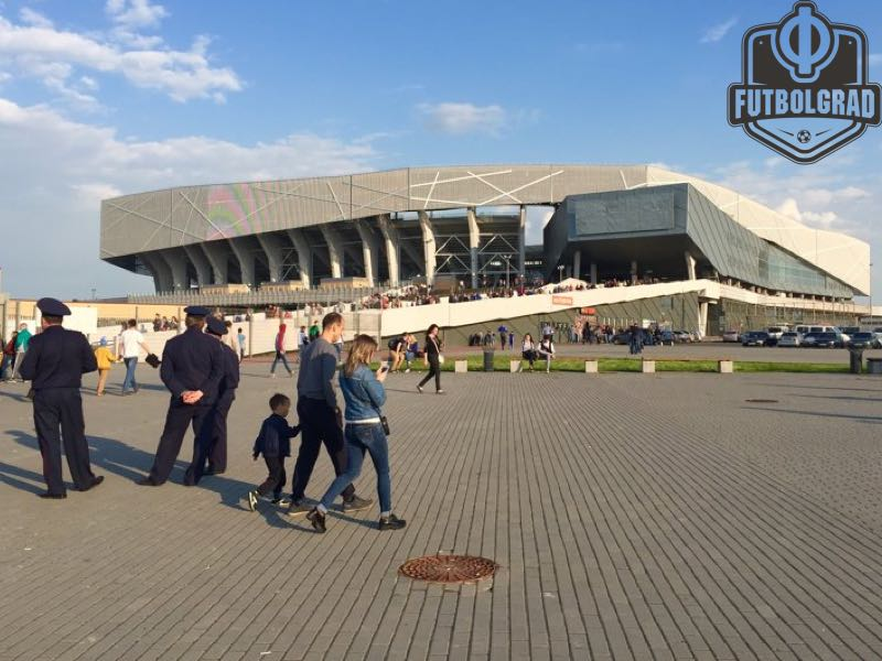 Ukraine vs Slovakia will take place at the Arena Lviv. (Manuel Veth/Futbolgrad Network)